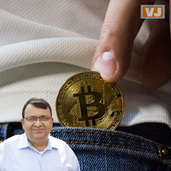 Online Course Bitcoin and Blockchain